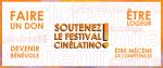 Soutenez le Festival Cinélatino !